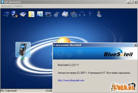 Latest Ivt Bluesoleil 6.2 Free Download 2016 - And Software
